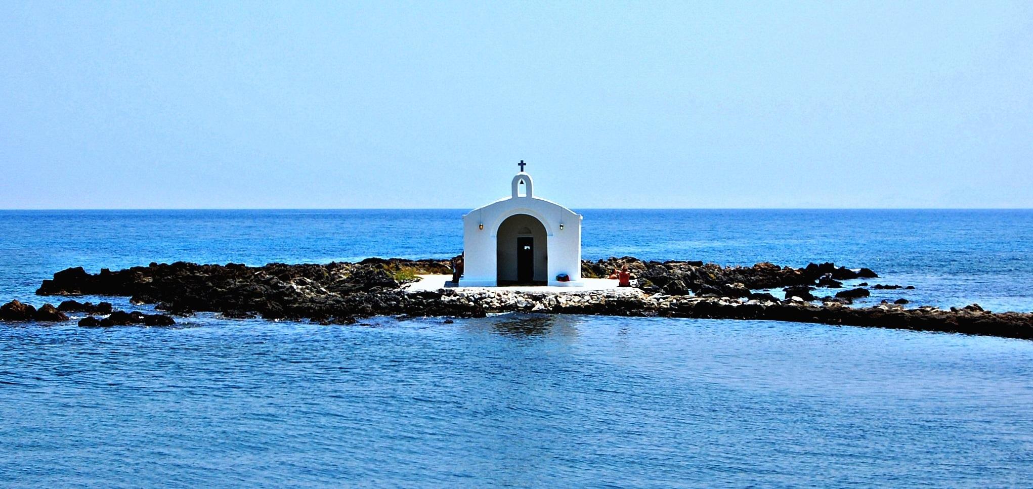 St. Nicholas Chapel,Crete